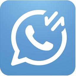transfert whatsApp