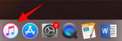iTunes dans la barre de menu