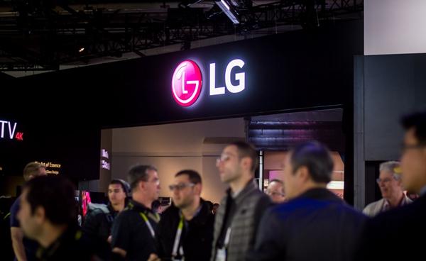 LG à l'exposition