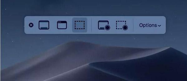 Faire une capture d'écran sur MacOS Mojave