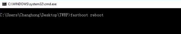 fast reboot
