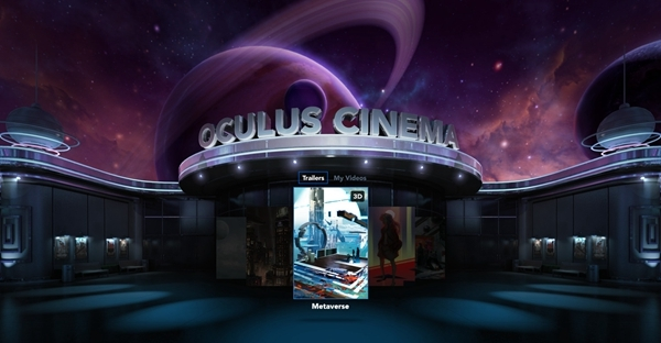 make use of samsung gear vr cinema movie